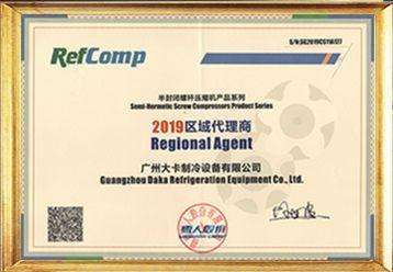 RefComp Compressor Certificate