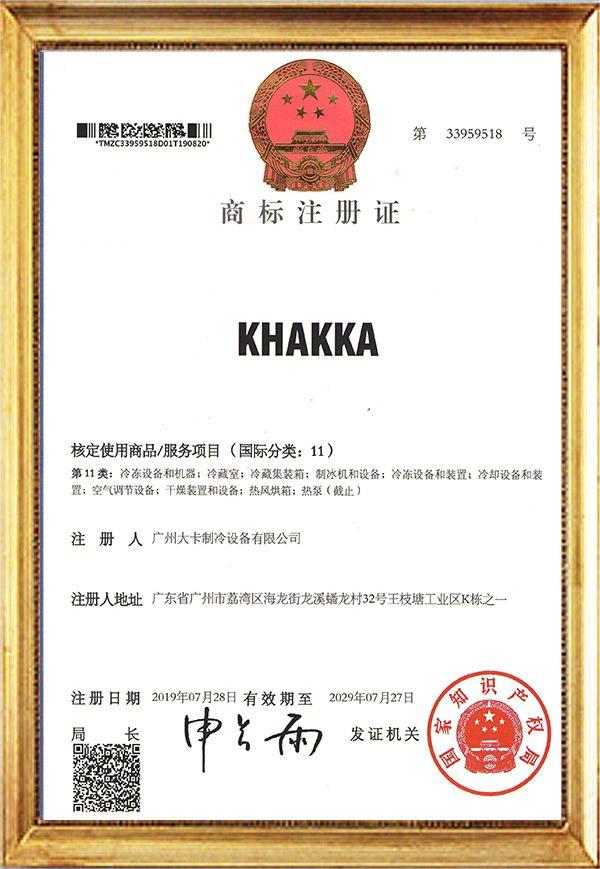 KHAKKA