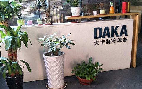 DAKA Refrigeration Equipment