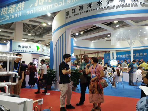DAKA-2018  China International Aquatic Products Exposition